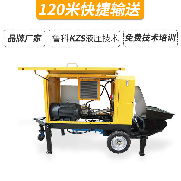 砂浆输送泵厂家