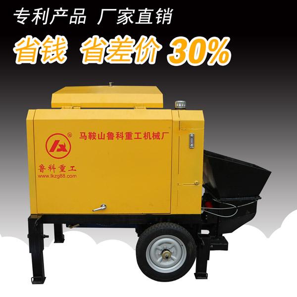 农村小型混泥土泵车价格