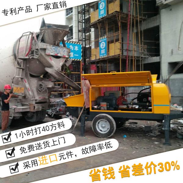 细石混凝土输送泵_细石混凝土输送泵哪里有-输送用鲁科1机顶10人[鲁科重工]