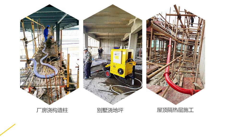 二次结构混凝土泵
