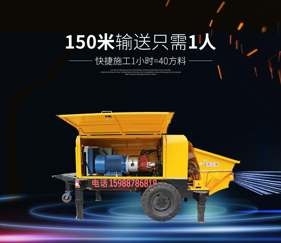 细石混凝土输送泵_细石混凝土泵-150米快捷输送,1机顶10人,品牌厂家[鲁科重工]