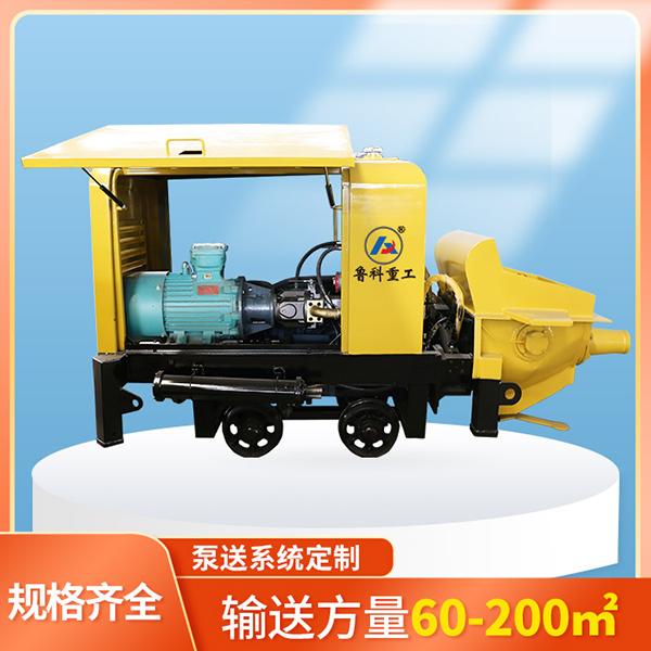 混凝土输送泵防爆混凝土泵.jpg