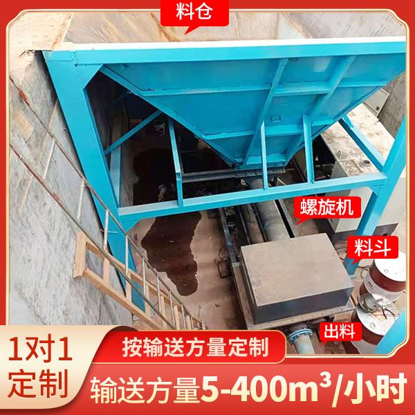 污泥煤泥输送设备系统.jpg