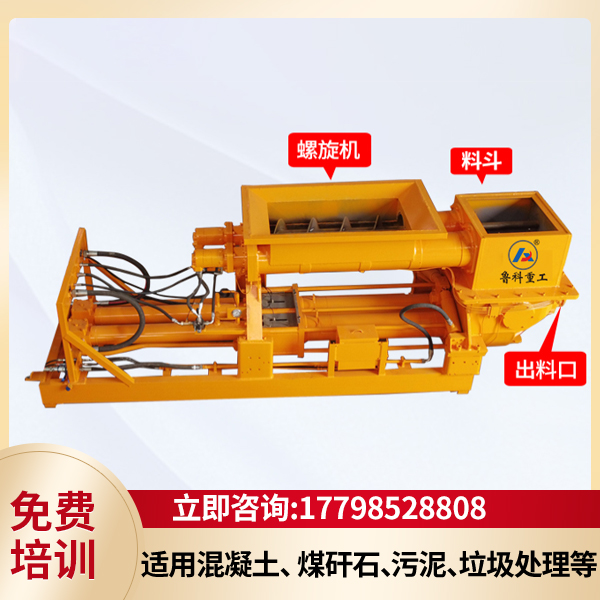 煤泥泵生产厂家.jpg