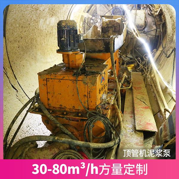 顶管泥浆泵价格.jpg