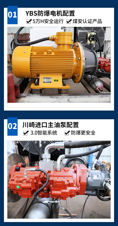 矿用防爆混凝土泵