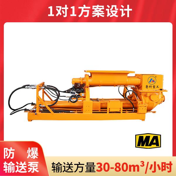 矿用电动机混凝土输送泵轮子轨道式的.jpg